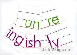 affix Urdu Meaning