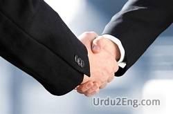 agreement Urdu Meaning