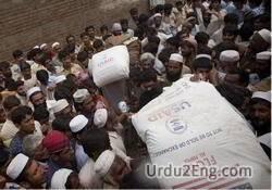 aid Urdu Meaning