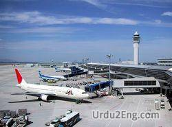 airport Urdu Meaning