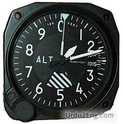 altimeter Urdu Meaning