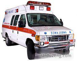 ambulance Urdu Meaning