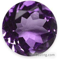 amethyst Urdu Meaning