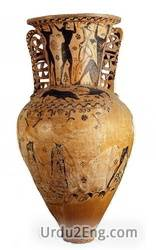 amphora Urdu Meaning