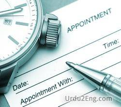 appointment Urdu Meaning