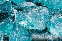 aquamarine Urdu Meaning
