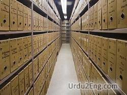 archive Urdu Meaning