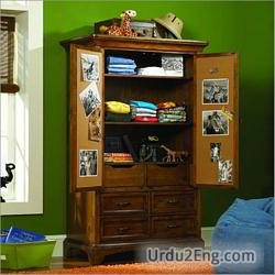 armoire Urdu Meaning