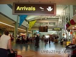 arrival Urdu Meaning