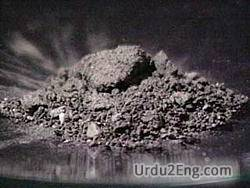 arsenic Urdu Meaning