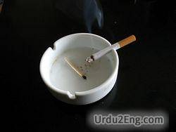 ashtray Urdu Meaning