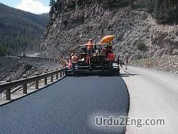 asphalt Urdu Meaning