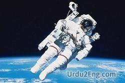 astronaut Urdu Meaning