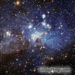 astronomy Urdu Meaning