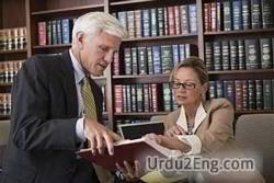 attorney Urdu Meaning