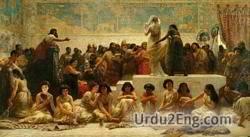 babylonian Urdu Meaning