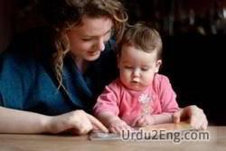 babysitter Urdu Meaning