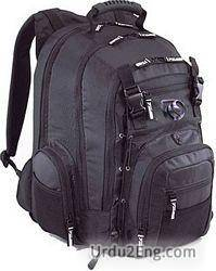 backpack Urdu Meaning