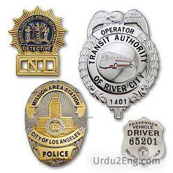 badge Urdu Meaning
