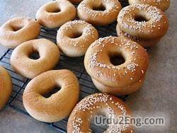 bagel Urdu Meaning