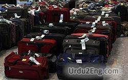 baggage Urdu Meaning