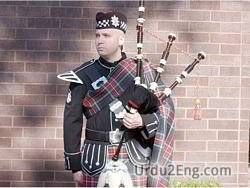 bagpiper Urdu Meaning
