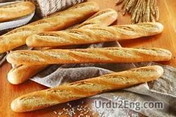 baguette Urdu Meaning