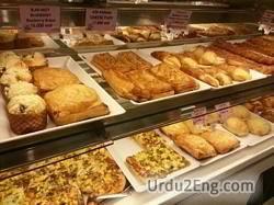 bakery Urdu Meaning