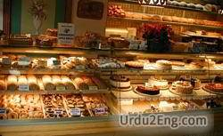 bakeshop Urdu Meaning