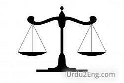 balance Urdu Meaning