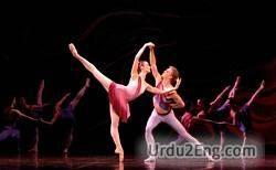 ballet Urdu Meaning