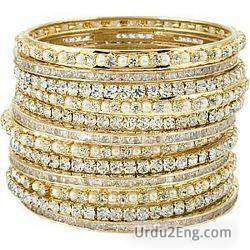 bangle Urdu Meaning