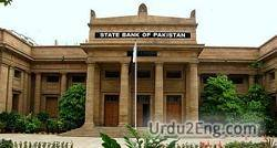 bank Urdu Meaning