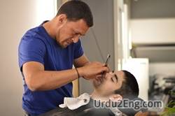 barber Urdu Meaning