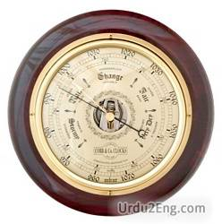 barometer Urdu Meaning