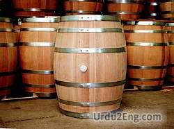 barrel Urdu Meaning