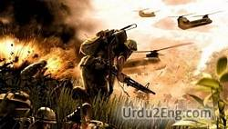 battlefield Urdu Meaning