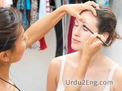 beautician Urdu Meaning