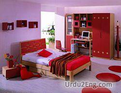 bedroom Urdu Meaning