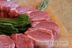 beef Urdu Meaning