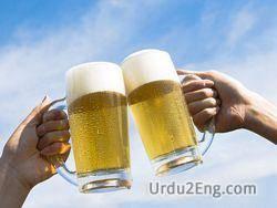 beer Urdu Meaning