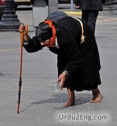 beggar Urdu Meaning