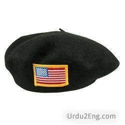 beret Urdu Meaning