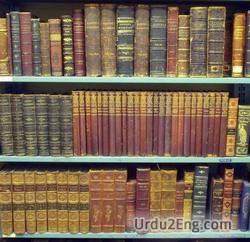 bibliomania Urdu Meaning