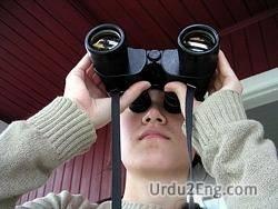 binocular Urdu Meaning