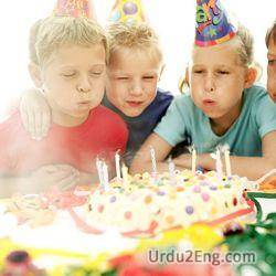 birthday Urdu Meaning