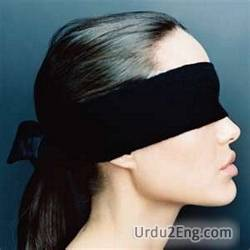 blindfold Urdu Meaning