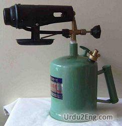 blowtorch Urdu Meaning