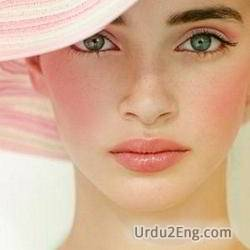 blush Urdu Meaning