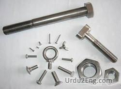 bolt Urdu Meaning